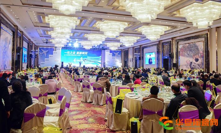 2017中国陶业创新发展年度盛会暨领陶科技(陶瓷网)十周年庆圆满结束