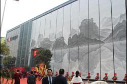 顺辉瓷砖20周年庆典暨2018年全国经销商年会隆重举行