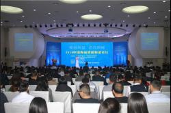 2018年中国陶瓷智能制造发展如何?听听大咖们怎么说……