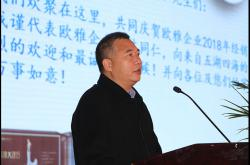 """霍炳祥勉励经销商跟大型房企合作 """"一年增长80%没问题"""""""