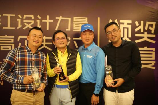 湛江设计力量冠珠杯首届高尔夫球邀请赛佛山圆满落幕 0106410.jpg
