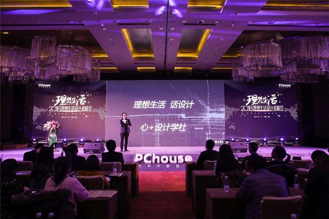 上海柏仁设计总经理杜柏钧.jpg