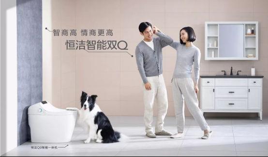 恒洁荣列「消费精品」名单,成为卫浴行业中国智造代表1128.jpg