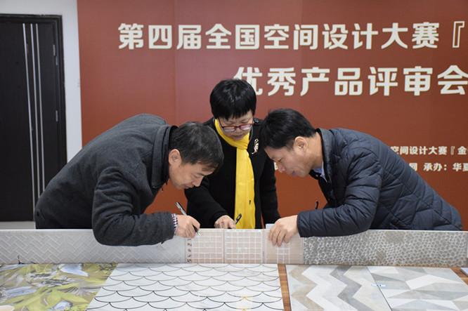 除了评选金砖奖参评产品,专家们还预测了未来:喷墨渗花、干粒、功能瓷砖、大板……