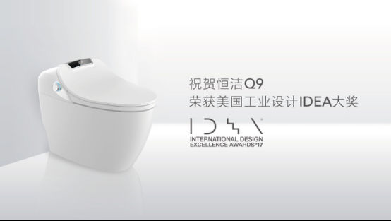 恒洁荣列「消费精品」名单,成为卫浴行业中国智造代表910.jpg