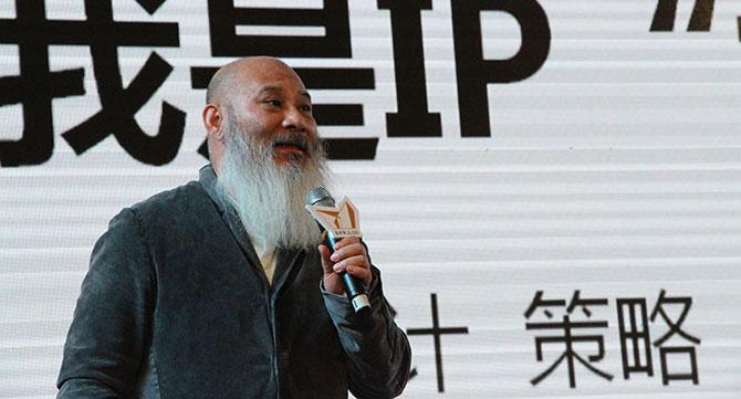 """陈丹""""同学""""说:在中国每走100米就能看到我和我的团队做的设计"""
