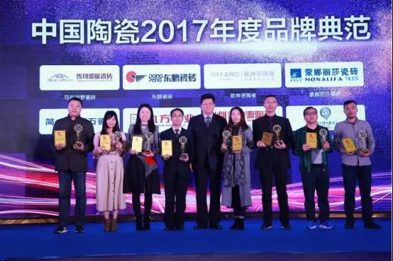 荣耀中国陶瓷品质榜,蒙娜丽莎揽获两大奖项332.jpg