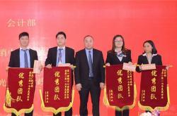 坚持·创新·服务·落地|昊晟企业2017年终总结暨表彰大会隆重举行