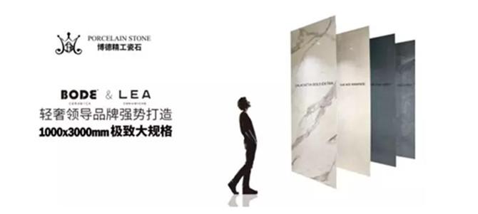 【新品重磅上市】博德精工玉石最新专利技术打造奢侈新品——奢石 2-124.jpg