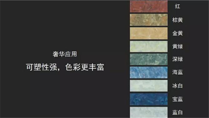 【新品重磅上市】博德精工玉石最新专利技术打造奢侈新品——奢石 2-790.jpg