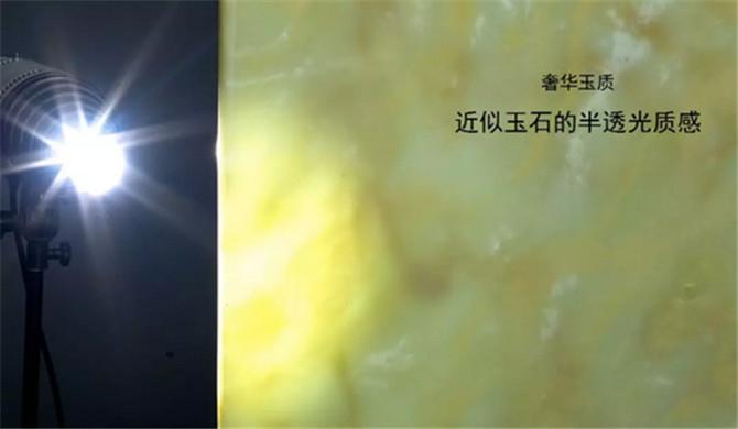 【新品重磅上市】博德精工玉石最新专利技术打造奢侈新品——奢石 2-788.jpg