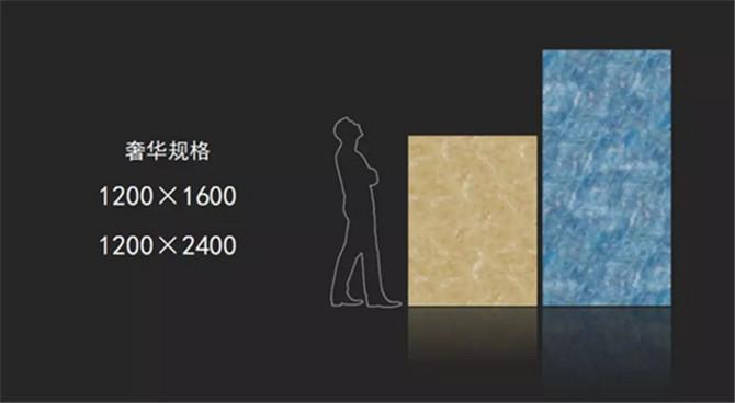 【新品重磅上市】博德精工玉石最新专利技术打造奢侈新品——奢石 2-791.jpg