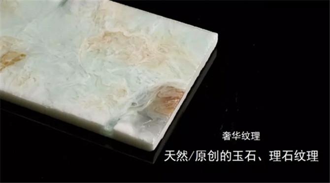 【新品重磅上市】博德精工玉石最新专利技术打造奢侈新品——奢石 2-789.jpg