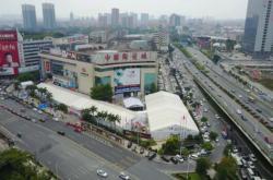 广州日报:佛山陶博会引陶瓷潮流风向标,奔陶瓷产业新时代!