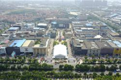 广州日报:佛山陶博会15年成就了行业,也繁荣了城市!