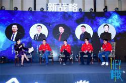 财经女侠叶檀站台,三维家发布3D云设计3.0,再获3亿元B轮融资