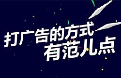 誉辉陶瓷携5大亮点,开启4.18「范儿」时代!