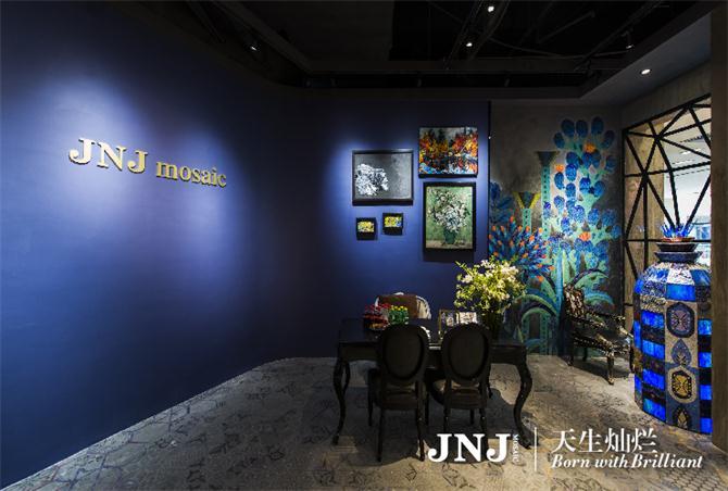 JNJ mosaic 中国陶瓷城展厅.jpg