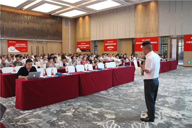 金尊玉大理石瓷砖年中品牌峰会成功举办