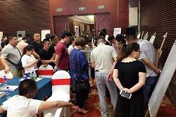确认是质感现代仿古砖引领者——达米雅2018品牌区域战略发布会天津站完美落幕