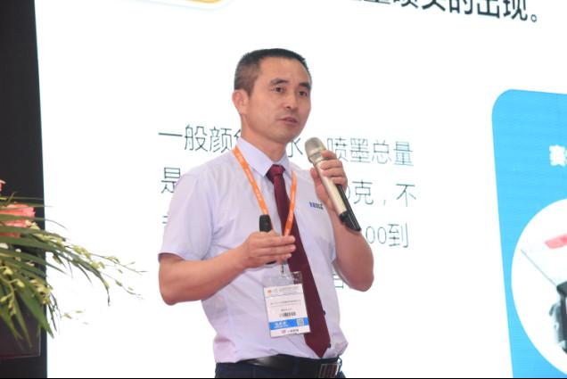 2018中国仿古砖行业高峰论坛通稿2545.jpg
