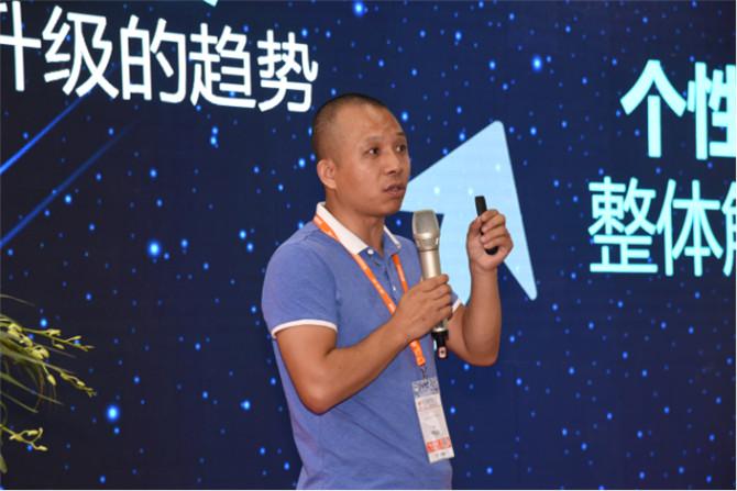 2018中国仿古砖行业高峰论坛通稿1274.jpg