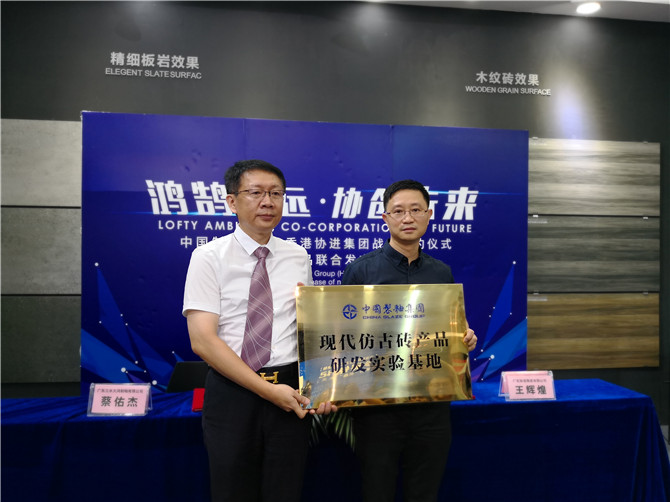 潭洲。中国制釉与协进陶瓷签约。.jpg