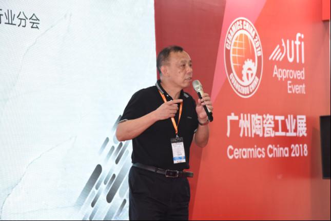 2018中国仿古砖行业高峰论坛通稿3060.jpg