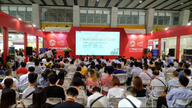 2018中国仿古砖行业高峰论坛通稿188.jpg