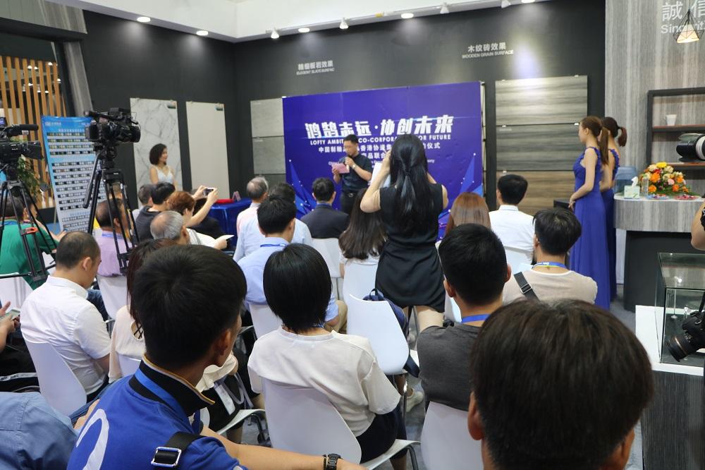 协进企业与中国制釉集团战略签约仪式举办