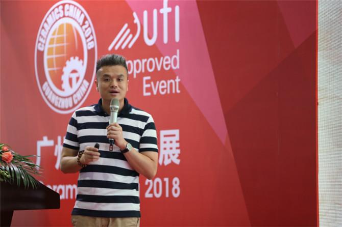 2018中国仿古砖行业高峰论坛通稿720.jpg