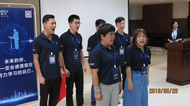 """澳翔瓷砖隆重举行2018年""""金牌店长""""特训营640.jpg"""