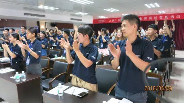 """澳翔瓷砖隆重举行2018年""""金牌店长""""特训营1130.jpg"""