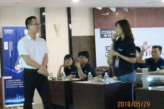 """澳翔瓷砖隆重举行2018年""""金牌店长""""特训营1131.jpg"""
