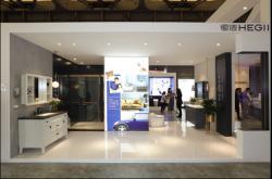 唤新生活,恒洁新品浴室柜抢镜2018上海国际厨卫展