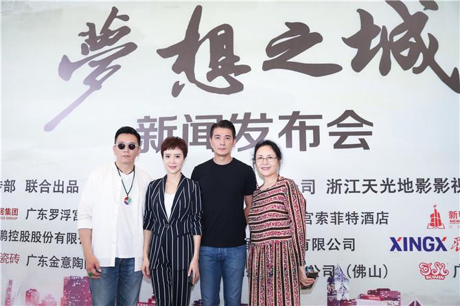 (左起)主演温兆伦、金巧巧、保剑锋、宋晓英.jpg