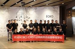 【销售精英培训】BOBO CASA经销商到访总部行程圆满结束!