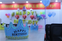 祥达企业生日会   奋斗的岁月里,让我们一起为你祝福!