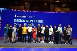 设计 · 新巢流 | 冠珠陶瓷室内设计与材料趋势论坛(温州站)圆满举办
