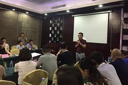 《负离子赋能-裂变增长》暨2018年粤桂黔区域营销策略研讨会圆满结束