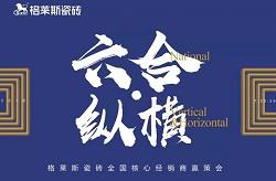 """经天连纬地,六合见三才!——""""新战国策""""破译下半年""""运势"""""""