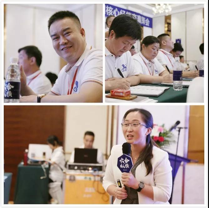 新明珠陶瓷集团金牌讲师林发尾林老师就为大家带来了《新三角盈利运行系统》.jpg