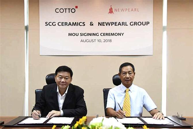新明珠陶瓷集团与SCG集团签约.jpg