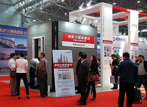 2018年天津装配式建筑展览会
