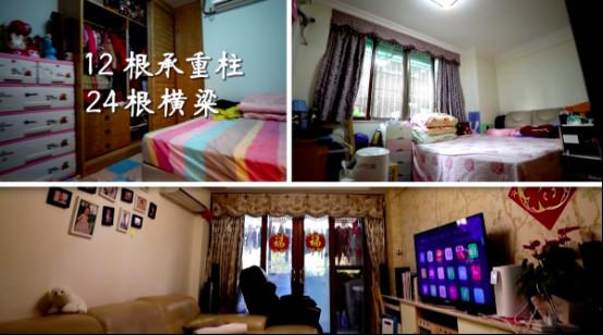 预告 《梦想改造家第五季》第三期:恒洁助力舌尖上的家,让品质生活随心配0830(1)424.jpg