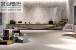 加德尼亚的自然之美:第32届中国佛山陶博会等你来!