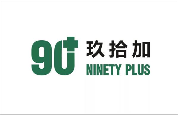 偏偏遇上你 中国陶瓷城展馆特色品牌推荐汇979.jpg