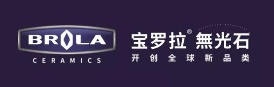 偏偏遇上你 中国陶瓷城展馆特色品牌推荐汇228.jpg