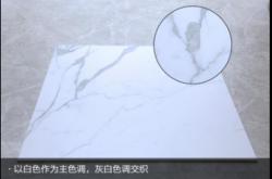 欧神诺卡可SKC004卡拉白评测,重现经典原生石材之美