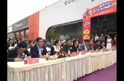 格仕陶磁砖四川运营中心盛大开业